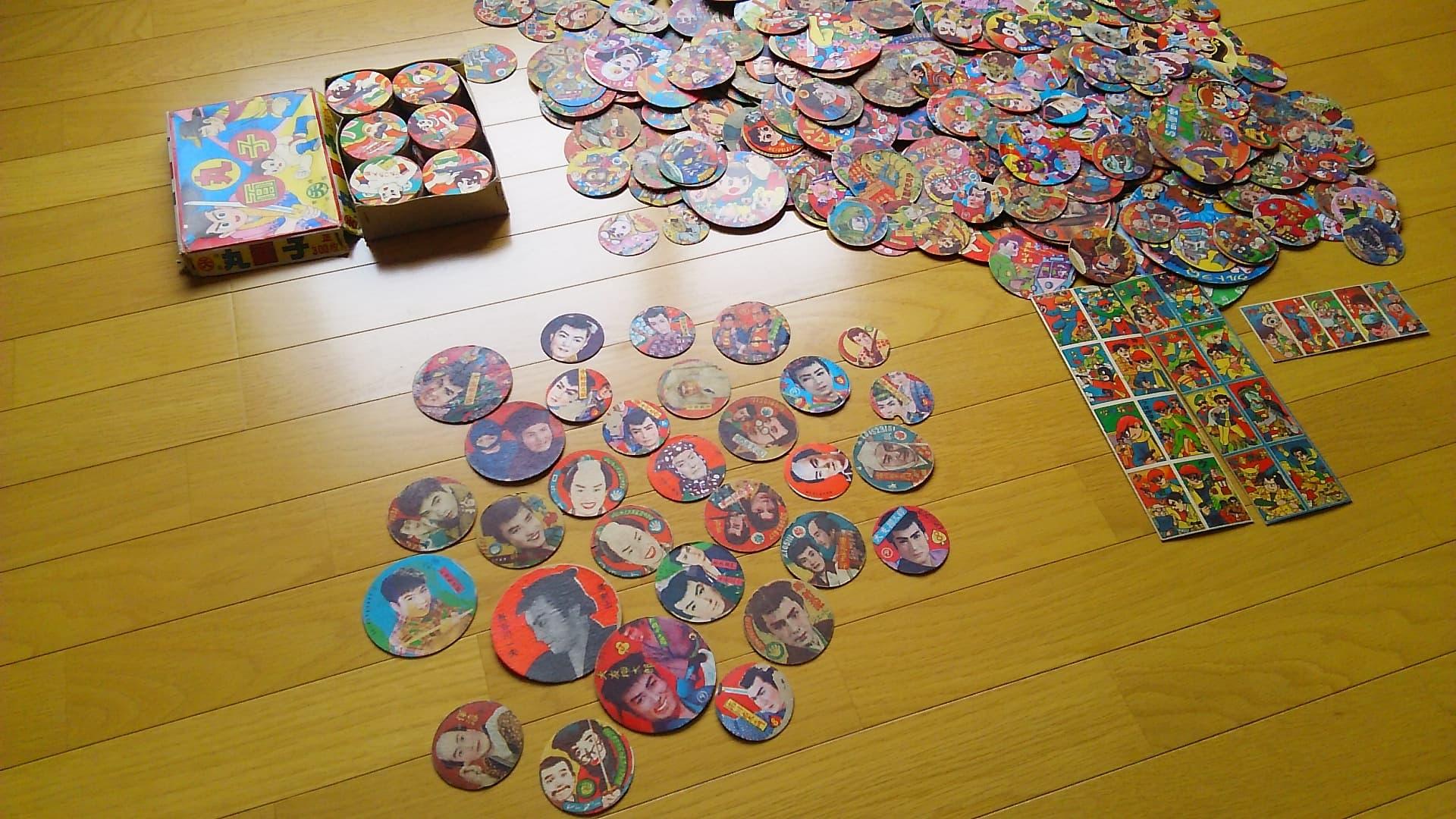 小西正尚が小学生の頃に集めた小西正尚の面子コレクションです。
